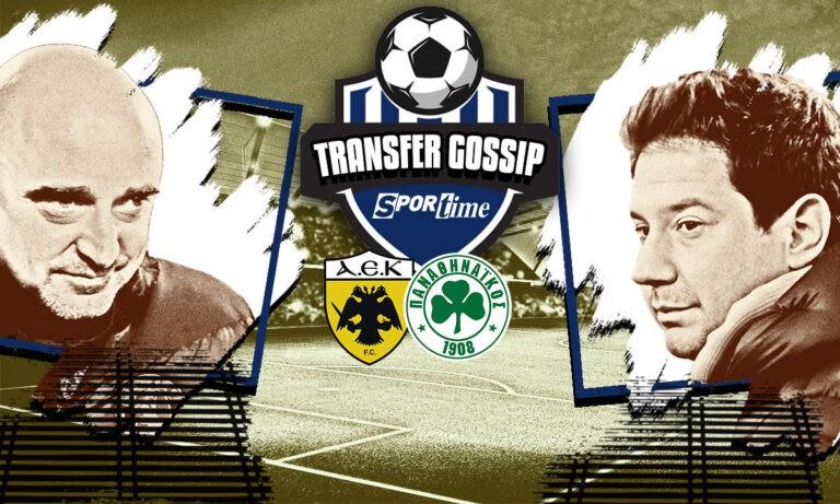 Transfer Gossip – Ράσταβατς, Γιαννίκης: Έτοιμοι για το επόμενο βήμα! ΑΕΚ ή Παναθηναϊκός