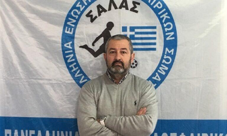ΠΕΠΣΣ – Αυλωνίτης: Συγχαίρει Ζαγοράκη και ευχαριστεί όσοι την εξέλεξαν αναπληρωματικό μέλο της ΕΕ