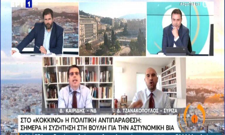 Ένταση Καιρίδη - Τζανακόπουλου: «Τραμπούκους δεν έχω συνηθίσει ν' ανέχομαι στη ζωή μου - Είσαι γελοίος!»