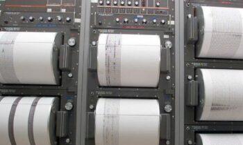 Ιαπωνία: Ισχυρός σεισμός 7,2 Ρίχτερ - Φόβοι για τσουνάμι!