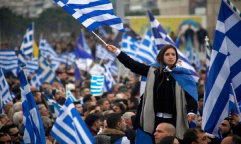 25η Μαρτίου: Κινητοποιήσεις σε όλη την Ελλάδα γιά τα 200 χρόνια από την επανάσταση - Τα ηνία ανέλαβε το Συντονιστικό Φορέων '21