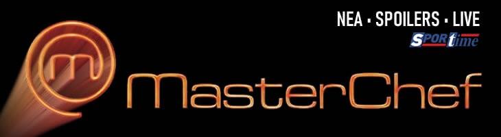 MasterChef: Νέα, Spoilers