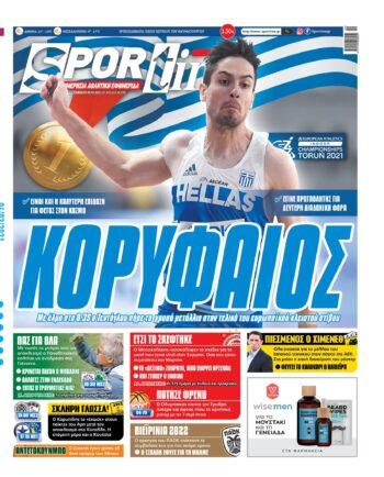 Εξώφυλλο Εφημερίδας Sportime - 6/3/2021
