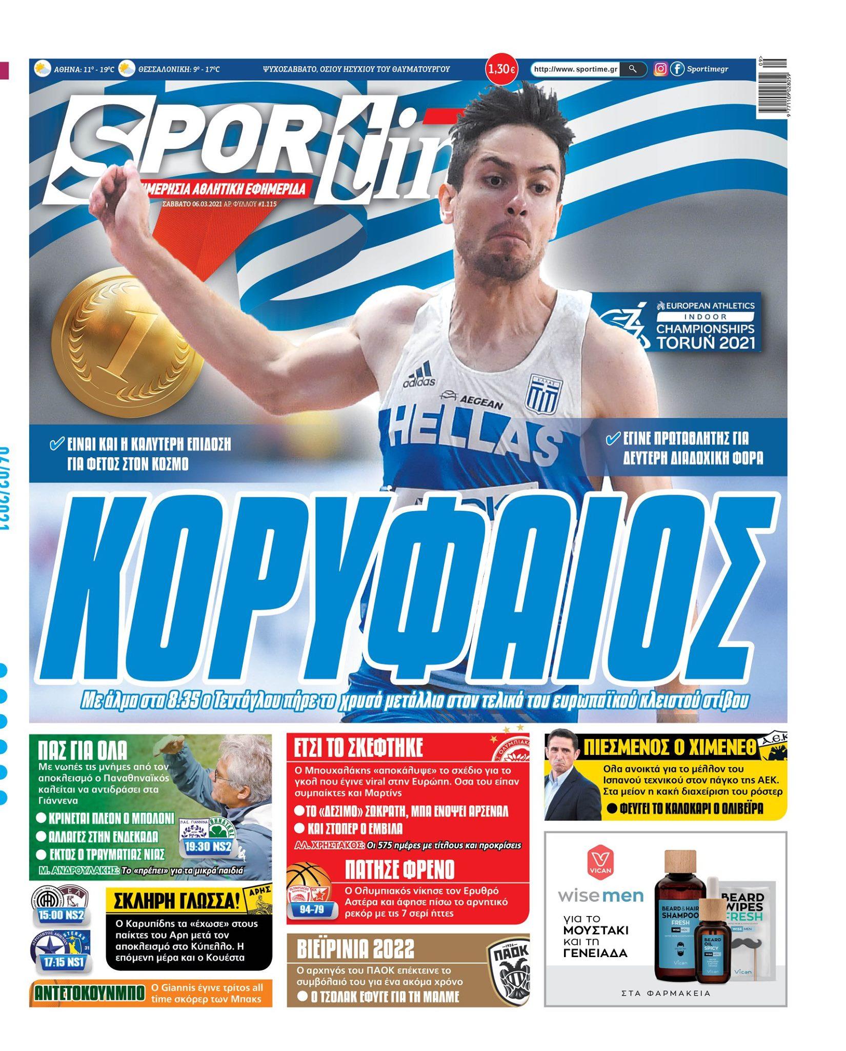 Εφημερίδα SPORTIME - Εξώφυλλο φύλλου 6/3/2021
