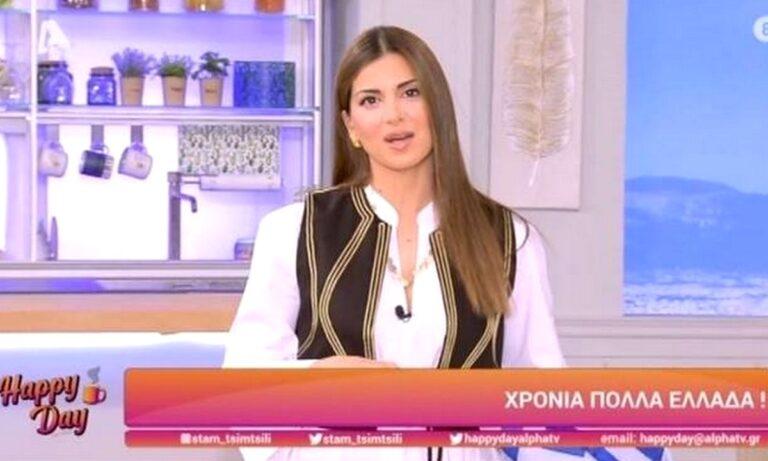 25η Μαρτίου: Με φουστανέλα στην εκπομπή της η Σταματίνα Τσιμτσιλή (pics)
