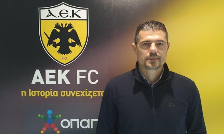 Επιβεβαίωση Sportime: Ο Ταυλαρίδης στην ΑΕΚ και επίσημα!