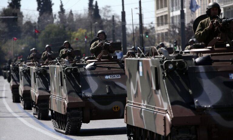 25η Μαρτίου – Επίσημο: Θα γίνει μόνο η στρατιωτική παρέλαση!