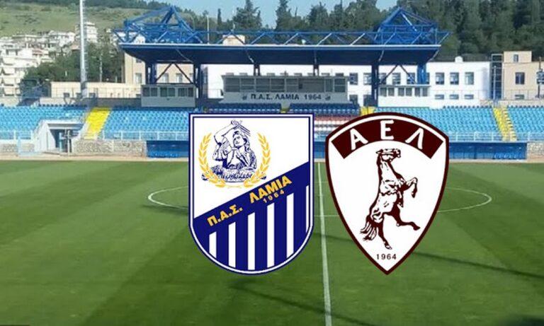 Super League 1: Ορίστηκε ο αγώνας Λαμία-ΑΕΛ