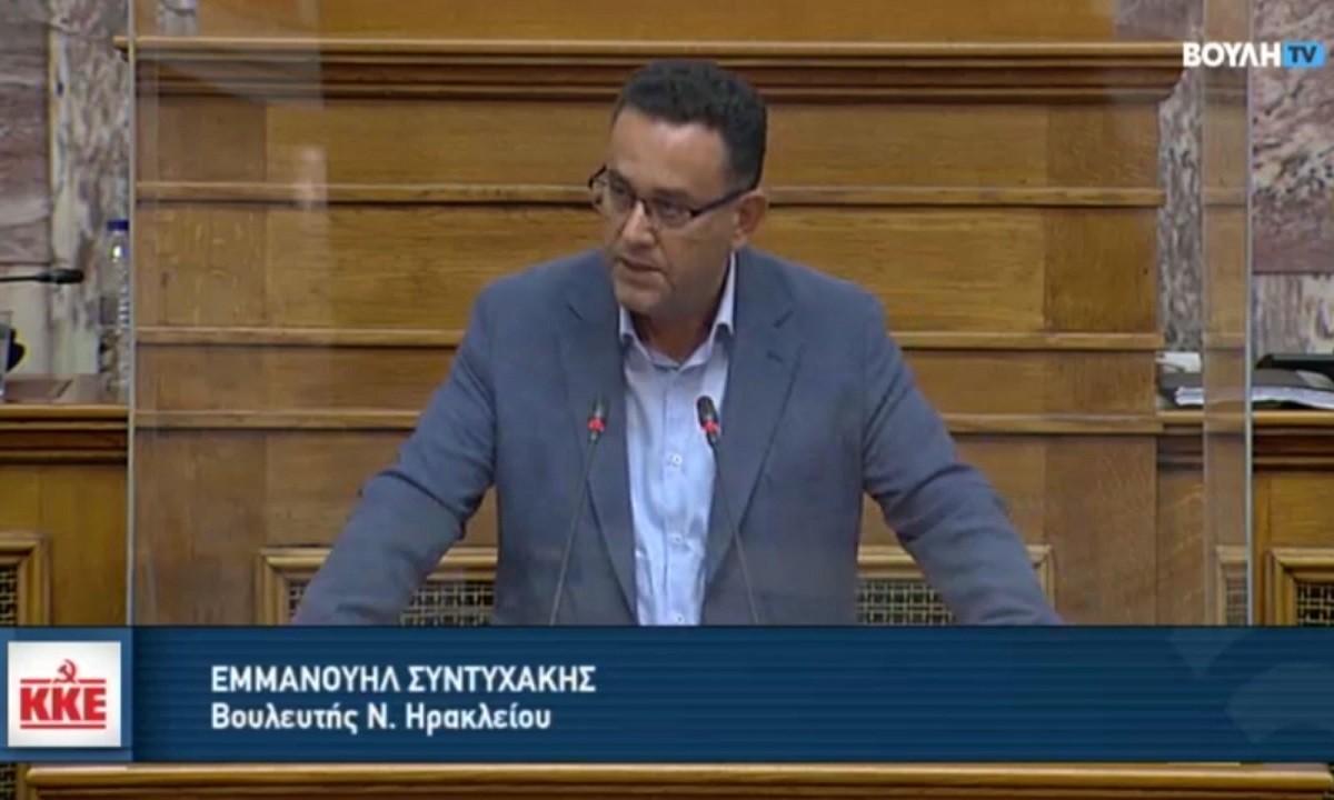 Μανώλης Συντυχάκης: «Με ευθύνη της κυβέρνησης επικρατεί διαλυτική κατάσταση στον χώρο του Αθλητισμού»»