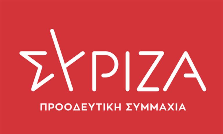 Μέσω του εκπροσώπου Τύπου, Νάσου Ηλιόπουλου, ο ΣΥΡΙΖΑ ζήτησε από τον κ.Κυριάκο Μητσοτάκη να αποπέμψει τον υφυπουργό Πολιτικής Προστασίας, κ.Νίκο Χαρδαλιά.