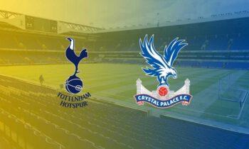 Τότεναμ-Κρίσταλ Πάλας: Παρακολουθήστε LIVE από το Sportime την κυριακάτικη (7/3) αναμέτρηση για την 28η αγωνιστική της Premier League.