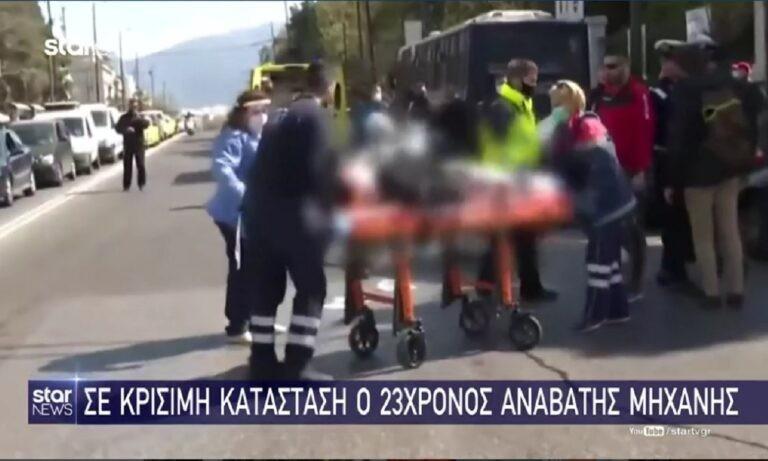 Τροχαίο στη Βουλή: Νέα διάσταση στο περιστατικό μετά τα νέα στοιχεία που προκύπτουν