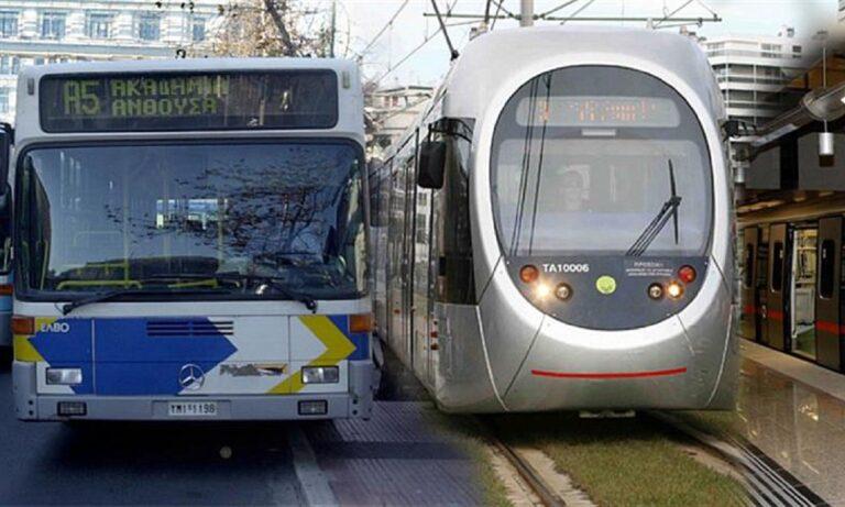 ΜΜΜ: Πώς θα γίνουν οι μεταφορές τις ημέρες του Πάσχα