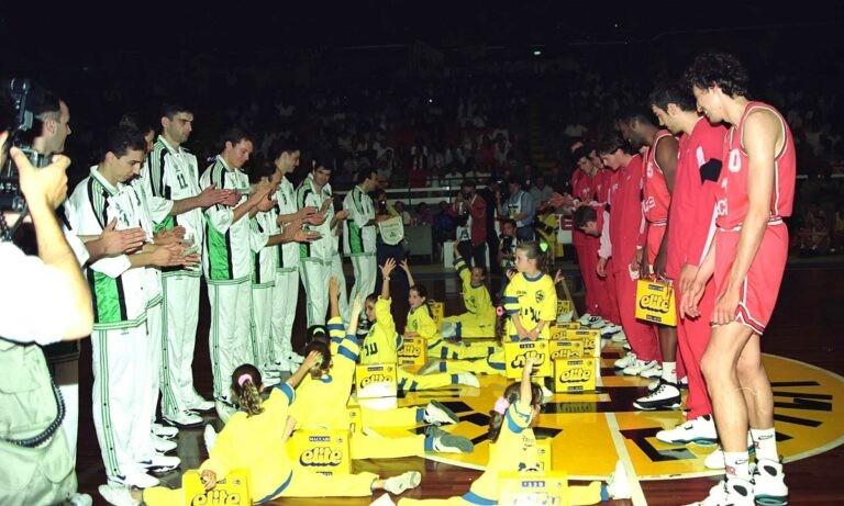 Σαν σήμερα πριν από 27 χρόνια στο Τελ Αβίβ καταγράφηκε ο πρώτος «εμφύλιος» ελληνικών ομάδων σε ευρωπαϊκή διοργάνωση μαζί με πολλά ακόμα γεγονότα, όχι όλα κολακευτικά.