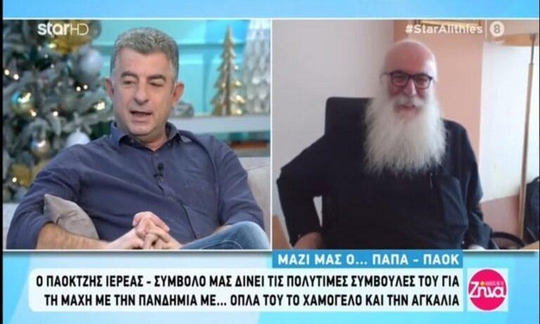 Όταν ο Γιώργος Καραϊβάζ μιλούσε για τον αγαπημένο του ΠΑΟΚ (vid)