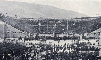 Σαν σήμερα- Οι πρώτοι Σύγχρονοι Ολυμπιακοί Αγώνες στην Αθήνα