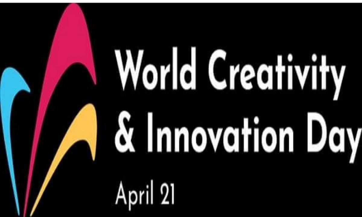 21 Απριλίου: Παγκόσμια Ημέρα Δημιουργικότητας και Καινοτομίας