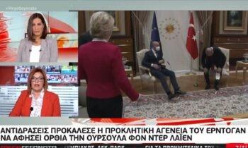 Τουρκία: Εκτός από μισαλλόδοξος, ο Ρετζέπ Ταγίπ Ερντογάν απέδειξε πως είναι και αγενής. Ίσως πάλι λόγω θρησκείας να θεωρεί τις γυναίκες κατώτερες.