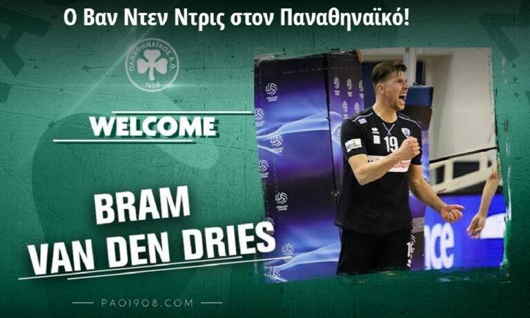 Παναθηναϊκός: Στην ομάδα βόλεϊ των «πράσινων» κι επίσημα ανήκει πλέον ο Μπραμ Βαν Ντεν Ντρις για την αγωνιστική περίοδο 2021-22.