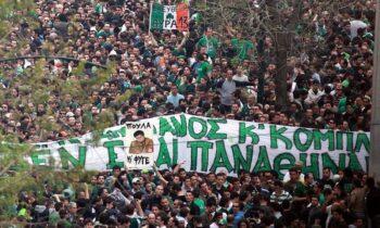 Παναθηναϊκός: 13 χρόνια από το συλλαλητήριο κατά του Βαρδινογιάννη (vids)