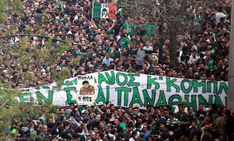 Παναθηναϊκός: 13 χρόνια από το συλλαλητήριο κατά του Βαρδινογιάννη (pics & vids)