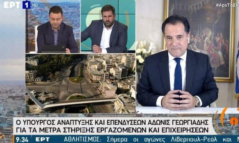 Άδωνις: «Άστοχες οι προτάσεις Τσίπρα – Αβεβαιότητα έχουμε για το Πάσχα – Υπερόπλο τα self test»