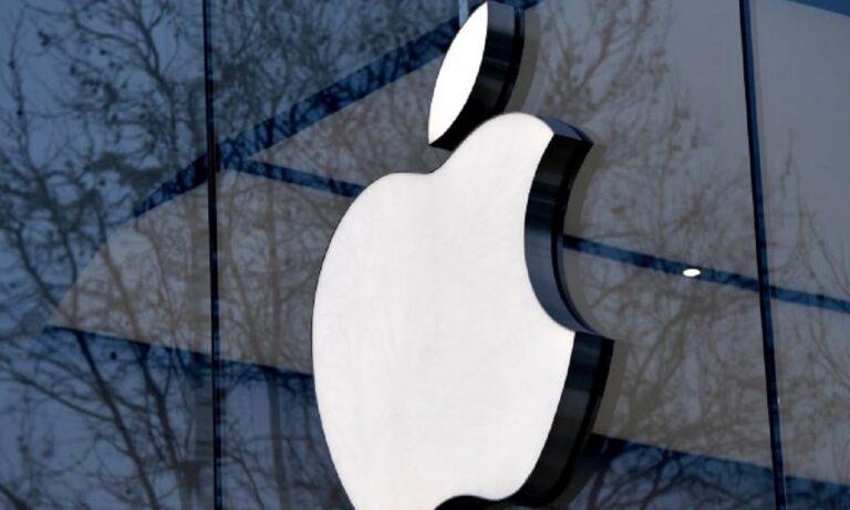 Ρωσία: Πρόστιμο «μαμούθ» στην Apple!