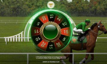 Απεριόριστες δυνατότητες στο χέρι σου με το καζίνο της Novibet! Η NETENT αντλώντας στοιχεία από τους μεγάλους ιπποδρομιακούς αγώνες