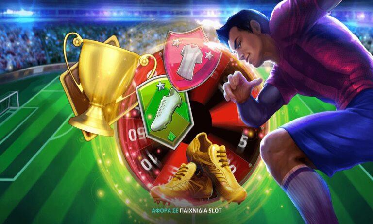Super Striker – Football Champions Cup: Ποδοσφαιρική δράση στο καζίνο της Novibet