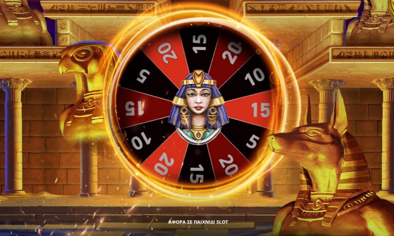 Pyramid Quest For Immortality: Οι πυραμίδες της Αιγύπτου στο καζίνο της Novibet