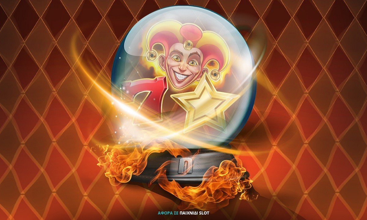 Fire Joker: Η περιπέτεια ξεκινά στο καζίνο στην Novibet