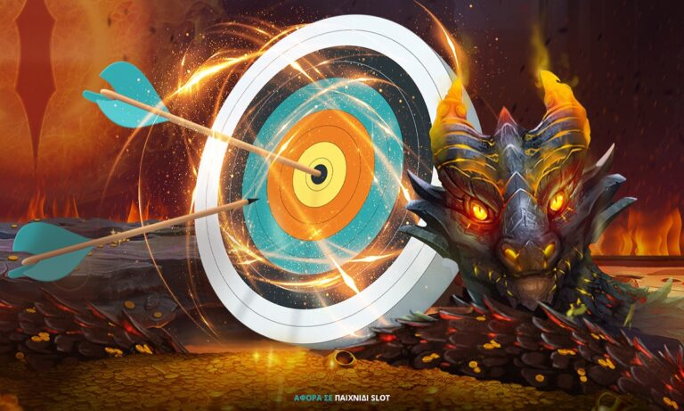 Dragon's Fire InfiniReels: Περιπέτεια καζίνο στη Novibet
