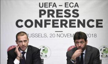 Το φυσάει και δεν κρυώνει η UEFA για την European Super League, με τη σχέση Αλεξάντερ Τσέφεριν- Αντρέα Ανιέλι να γίνεται μέρος του δράματος.