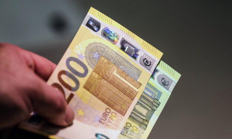 Επίδομα 534 ευρώ: Τότε ανοίγει η πλατφόρμα για τις ειδικές κατηγορίες εργαζομένων