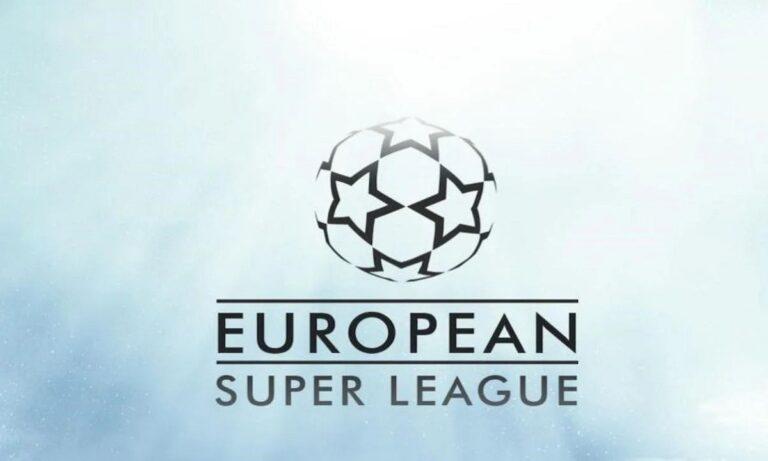 Ελλάδα και European Super League ούτε για πλάκα
