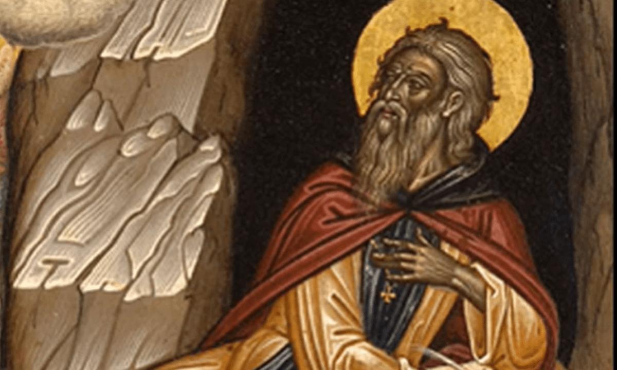 Εορτολόγιο Κυριακή 11 Απριλίου: Ποιοι γιορτάζουν σήμερα