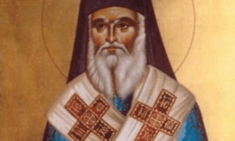 Εορτολόγιο Σάββατο 10 Απριλίου: Ποιοι γιορτάζουν σήμερα