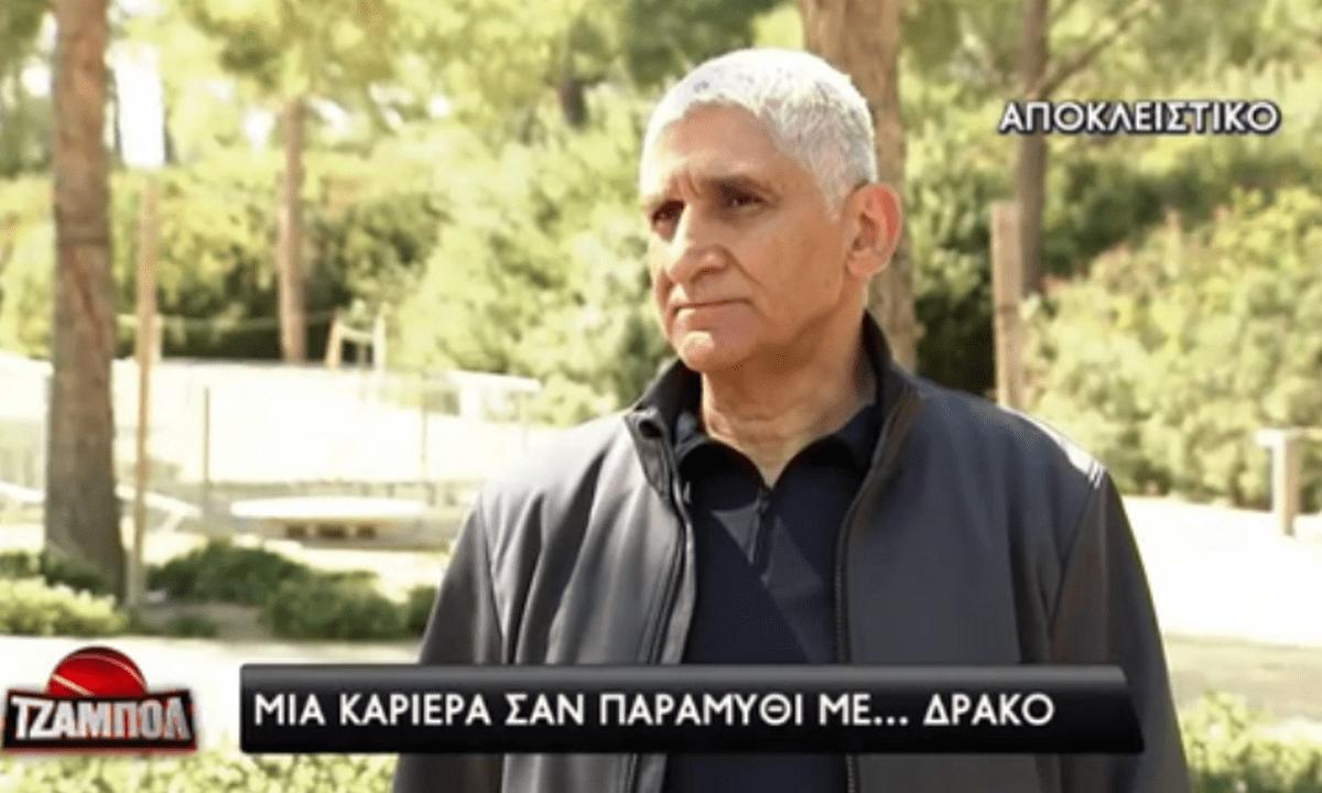 Γιαννάκης: «Ο Άρης και η Εθνική… έβαλαν το μπάσκετ στα σπίτια μας» (vid)