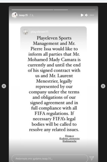 Ο Πιερ Ισά πέρασε στην αντεπίθεση και απάντησε στον Μαντί Καμαρά, λέγοντας πως είναι ο ατζέντης του και αν χρειαστεί πάνε και στην FIFA.
