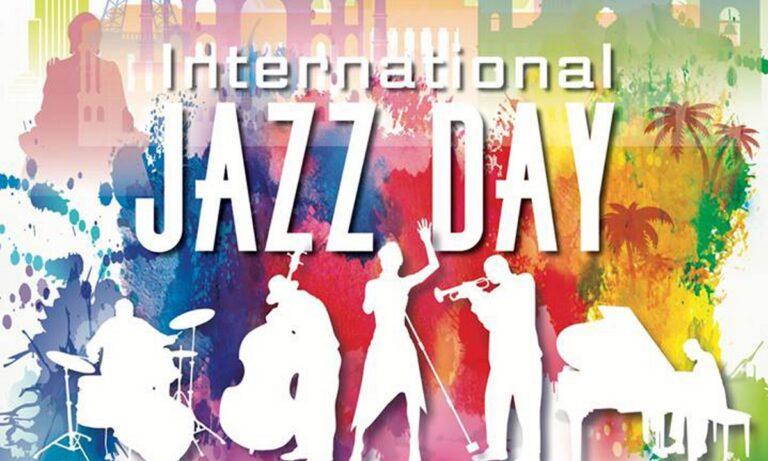 Σαν Σήμερα: Η Παγκόσμια… γιορτή της Τζαζ