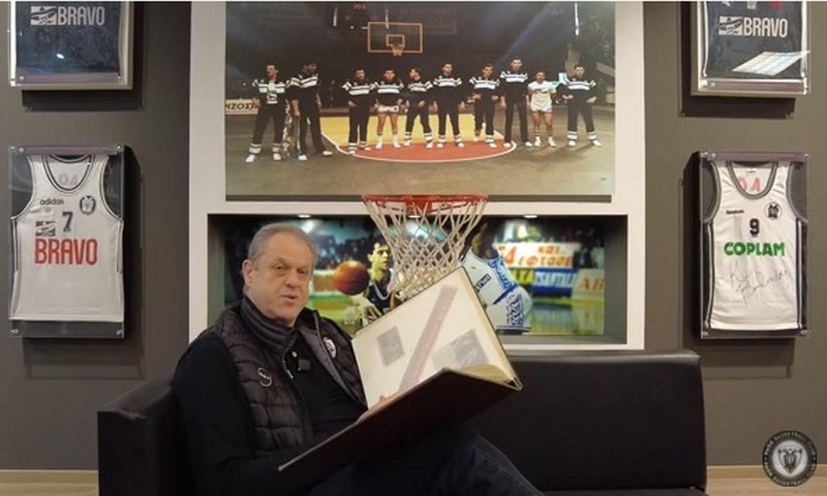 ΚΑΕ ΠΑΟΚ – Σταυρόπουλος για τελικό 1984: «Δώσαμε όρκο νίκης – Δεν θα κυκλοφορούσαμε αν χάναμε»