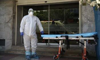 Κορονοϊός: Ρεκόρ θανάτων για το 2021 είχαμε το τελευταίο 24ωρο στην χώρα από την πανδημία σύμφωνα με όσα ανακοίνωσε ο ΕΟΔΥ.