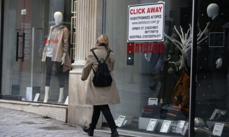 Lockdown: Το άνοιγμα του λιανεμπορίου – Τι γίνεται με το Πάσχα και τα σχολεία