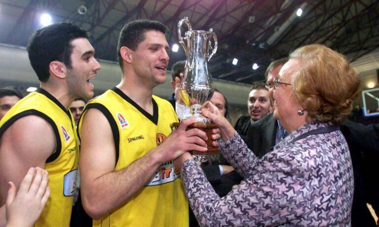 Σαν σήμερα: Το Μαρούσι σήκωσε το Κύπελλο Σαπόρτα