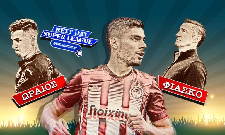 Super League Next Day: Ο Μασούρας που δεν αγγίζεται, το φιάσκο της ΑΕΚ και ο «ωραίος» Σολίς