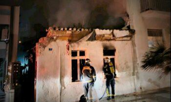 Νέα Ερυθραία Πυρκαγιά