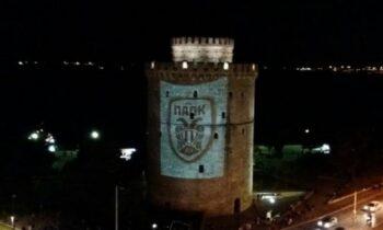 ΠΑΟΚ Λευκός Πύργος