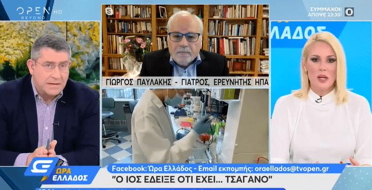 Παυλάκης για Ελλάδα: «Δεν έγινε σκληρό lockdown – Ο ιός έχει… τσαμπουκά»