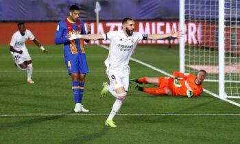 Ρεάλ Μαδρίτης - Μπαρτσελόνα 2-1: Της έχει πάρει τον αέρα