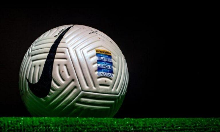 Super League: Ανακοίνωσε την ημερομηνία έναρξης της επόμενης σεζόν – Ξεκινούν επαφές με NOVA και Cosmote